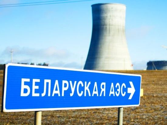 Завършиха експертните консултации по БелАЕЦ във Вилнюс – Литва поиска спиране на строителството на централата