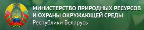 Минск ще изпрати покана на Литва за участие във втория кръг от консултациите по БелАЕЦ