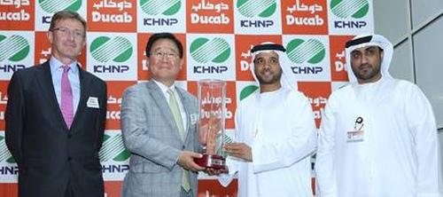 ОАЕ – Масово участие на местните компании в изграждането на първата АЕЦ в страната