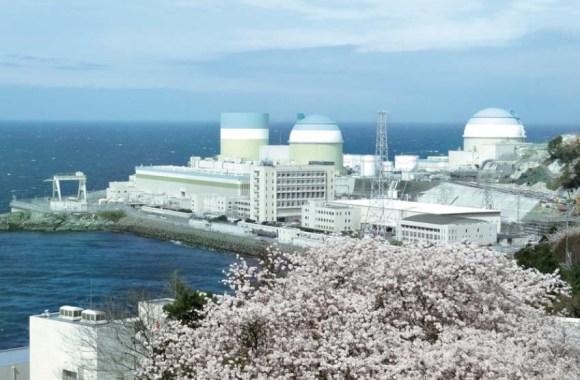 """Трети енергоблок на японската АЕЦ """"Иката"""" ще бъде рестартиран на 26 юли"""