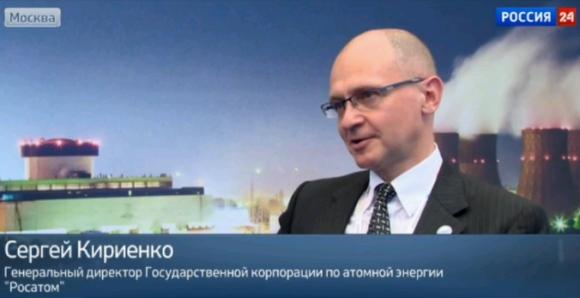 """Сергей Кириенко: """"Росатом"""" вижда перспективи на пазара за извеждане на АЕЦ от експлоатация – интервю"""