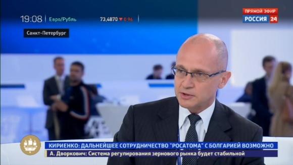 """Сергей Кириенко: По-нататъшното сътрудничество на """"Росатом"""" с България е възможно – обновена"""