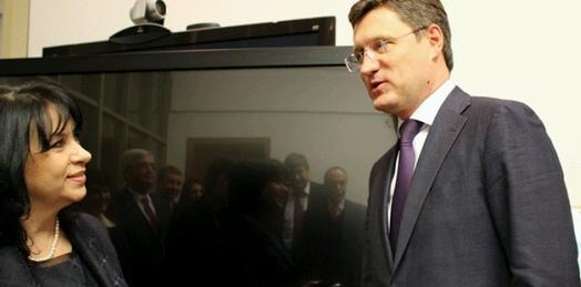 Министър Петкова разговаря с руския си колега Александър Новак относно решението на арбитражния съд