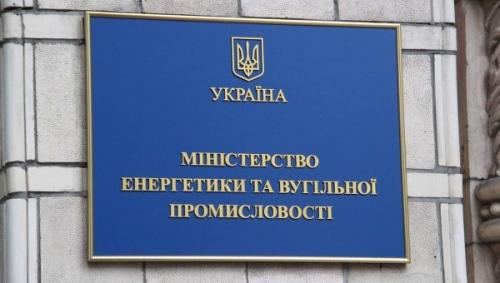"""Украйна – Министър Насалик съобщи, че сметките на """"Энергоатом"""" са разблокирани и още важни подробности"""