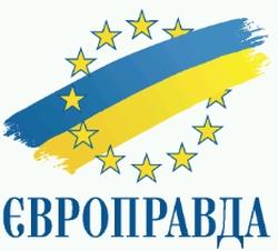 """Държавната корпорация """"Росатом"""" е подложена на неформални санкции"""