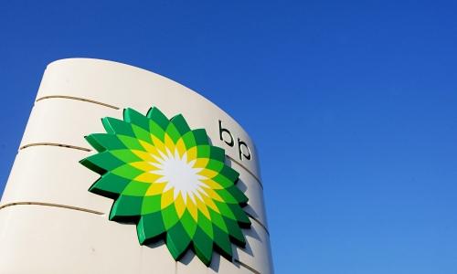 """""""British Petroleum"""" публикува ежегодния си Статистически обзор на световната енергетика за 2015 година"""