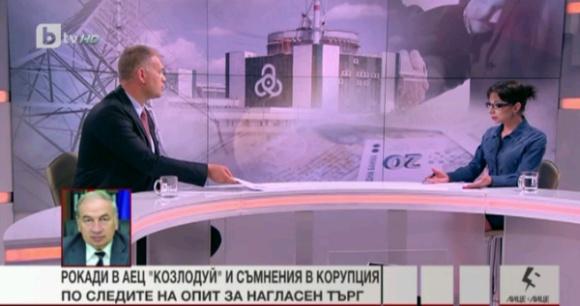 Димитър Ангелов – До средствата за масова информация