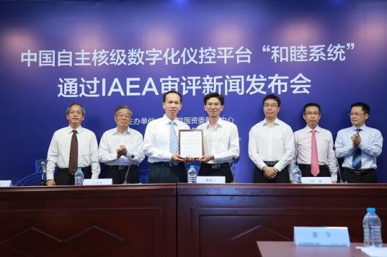В МААЕ завърши оценката на китайската цифрова АСУ ТП за атомни електроцентрали