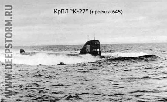 РОСРАО планира изваждането на атомна подводница, потънала край архипелага Нова Земя