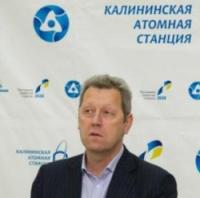 Директорът на Калининската АЕЦ е уволнен заради извънредно произшествие със смъртен изход