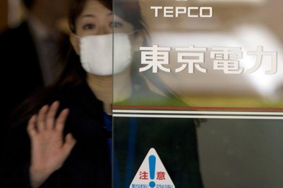 """TEPCO даде почти цялата си печалба от първото тримесечие на тази година за компенсации от аварията на АЕЦ """"Фукушима-1"""""""