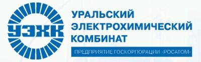 Високопоставени дипломатически представители се запознаха със  съвременните руски ядрени технологии
