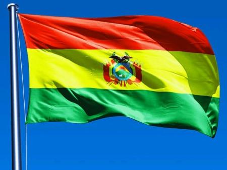 Започва изграждането на ядрен център в Боливия с руско участие