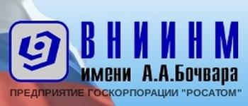 АО «ВНИИНМ»: поредният етап по проекта «Прорыв» е завършен