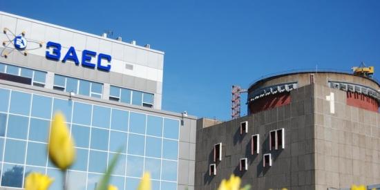 Украйна – регулаторът и обществеността обсъждат въпроса за ПСЕ на първи блок на Запорожската АЕЦ
