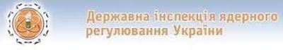 Украйна – през септември е възможно ГИЯРУ да разгледа въпроса за ПСЕ на блокове №1,2 на Запорожската АЕЦ