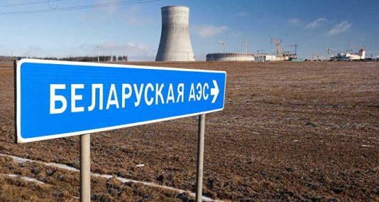 Беларус ще извърши стрес-тестовете на АЕЦ и ще предаде резултатите на ЕС