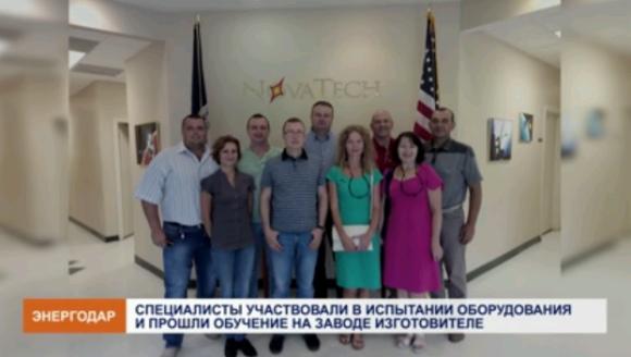 На украинските АЕЦ ще бъде доставен специален кантовател за зареждане на ТВС-WR.