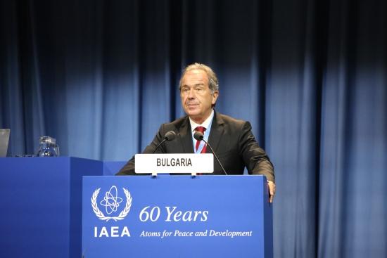 България приветства 60-годишния юбилей на МААЕ