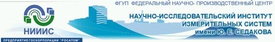 """На АЕЦ """"Бушер-2"""" в Иран ще бъде използвана руска автоматизирана система за управление (АСУ)"""