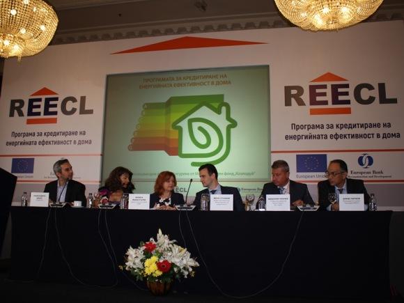 """Международен фонд """"Козлодуй"""" предоставя близо 9 млн. лева за енергийна ефективност в българските домове"""