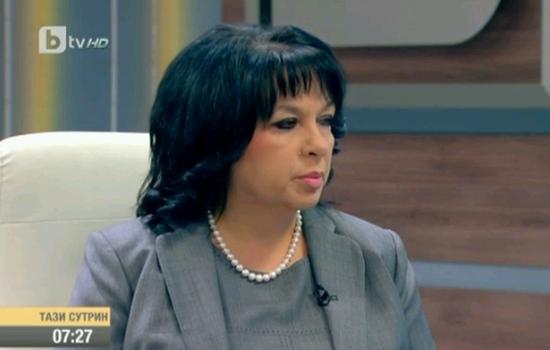 """Министър Петкова пред BTV направи сериозен анализ на ситуацията около арбитража за оборудването на АЕЦ """"Белене"""""""