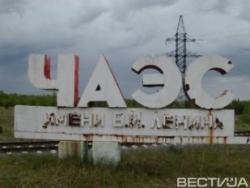 """Украйна – ЧАЕЦ – Преместването на защитната """"арка"""" над 4-ти блок започва на 3-ти ноември"""