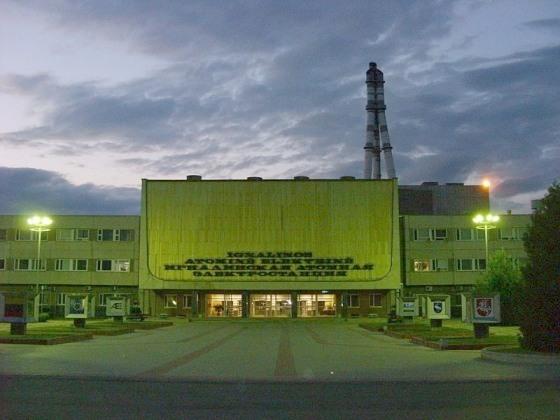 Литва – Средствата за извеждане от експлоатация на Игналинската АЕЦ са почти изчерпани