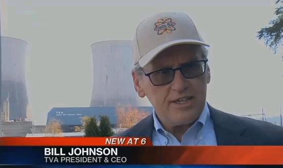 САЩ – Първият ядрен енергоблок за последните 20 години влезе в търговска експлоатация