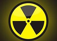 Украйна планира 40% от енергоблоковете да преминат на ядрено гориво Westinghouse