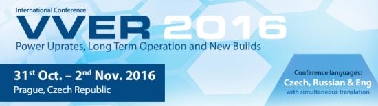 В Прага бе открита конференцията ВВЭР 2016