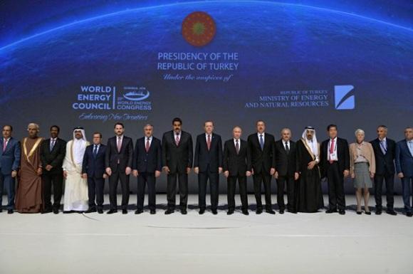 Какво представлява Световният енергиен конгрес?
