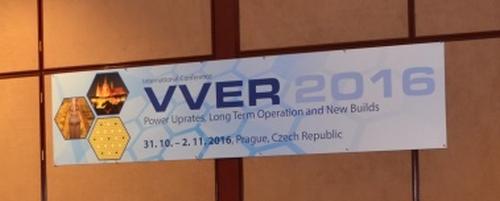 Ехо от конференцията VVER 2016 – В Чехия специалистите предпочитат новите блокове да са по руска технология