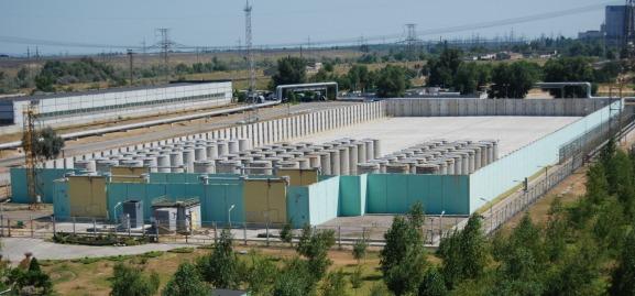 Инспекторите на МААЕ провериха сухото хранилище за ОЯГ на Запорожската АЕЦ в Украйна