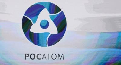 «Росатом» изяви желание да участва в строителството на АЕЦ в Чехия