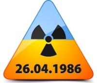 Днес в Украйна се чества – Ден на участниците в ликвидиране последствията от аварията на ЧАЕЦ