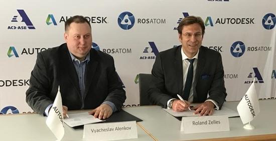 Autodesk и AСЕ подписаха споразумение за използване на технологията за информационно моделиране при изграждане на индустриални обекти