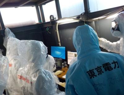 """Япония – TEPCO е открила остатъци от разтопеното ядрено гориво под реактора на втори блок на АЕЦ """"Фукушима-1"""""""
