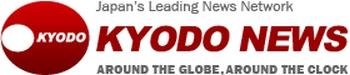 Toshiba няма да поема нови поръчки за строителство на ядрени енергоблокове – Kyodo