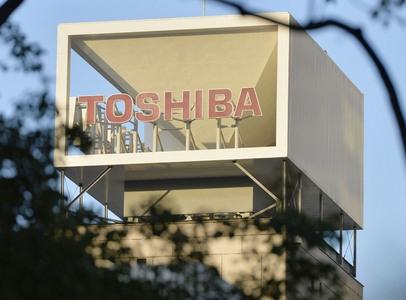 Япония – Toshiba ще иска държавна помощ заради загубите от 6,1 милиарда долара генерирани от Westinghouse
