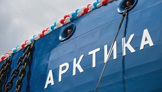 """Пилотният ледоразбивач """"Арктика"""" от серията 22220 ще влезе в експлоатация през лятото на 2019-та година"""