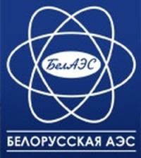 Беларус – Националният доклад за резултатите от стрес-тестовете на АЕЦ ще бъде представен на ЕК