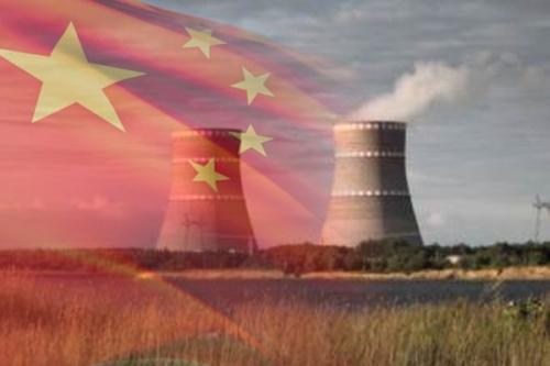 Китай активно внедрява цифрова интелектуална система за управление на ядрени реактори