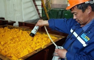 Иран има намерение за 3 години да купи от Казахстан 950 тона уранов концентрат