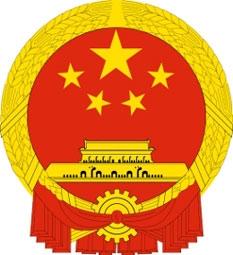 Китай – NEA съобщи за започване строителството на осем ядрени енергоблока през тази година