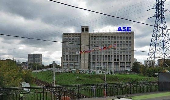 В инженеринговата компания на Росатом – ASE, се провеждат технически консултации с експерти на МААЕ