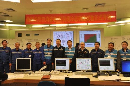 Китай – На трети блок на Тянванската АЕЦ започна горещата обкатка на оборудването по първи контур