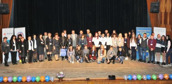 """В Козлодуй се проведе средношколска конференция """"50 ГОДИНИ БЪЛГАРСКА АТОМНА ЕНЕРГЕТИКА …"""" организирана от WiN България"""