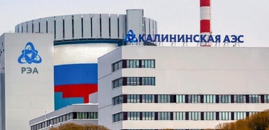 На Калининската АЕЦ е въведена в опитна експлоатация пилотна система за контрол на активността на първи контур на РУ
