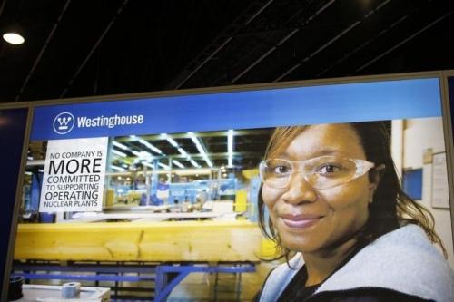 Toshiba търси юридическа помощ във връзка с възможен банкрут на Westinghouse